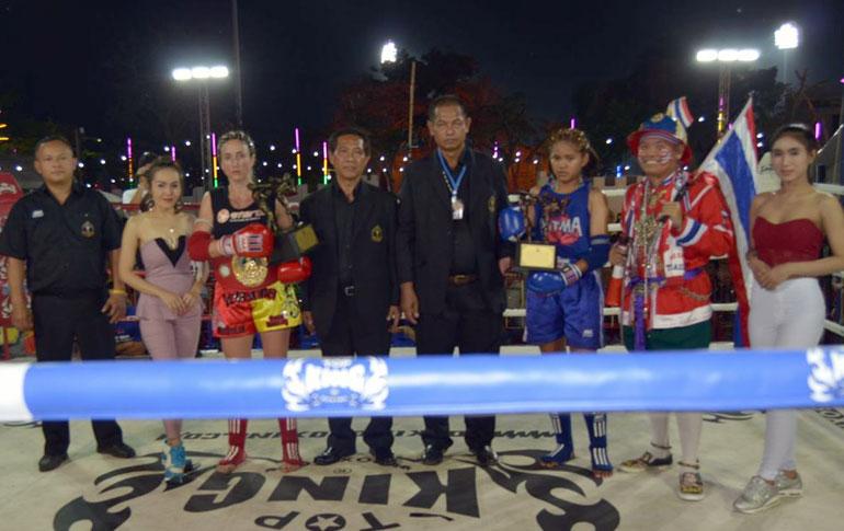 Muai Thai - Campeona del Mundo Yohanna Alonso